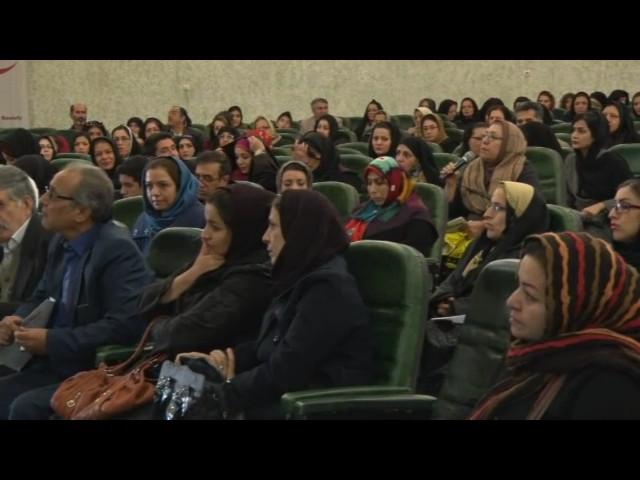 جامعة علوم القرآن للشفاء